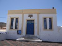 Cyclades - Therasia - Manolas - Primary School