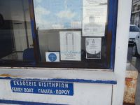 Argosaronikos- Galatas-Ferry ticket kiosk