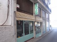 Argosaronikos- Galatas-Pharmacy