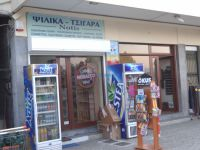 Argosaronikos- Galatas- Notis mini market